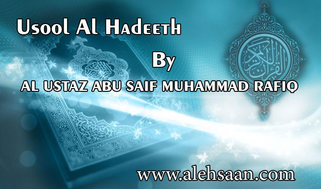 Al Hadeeth