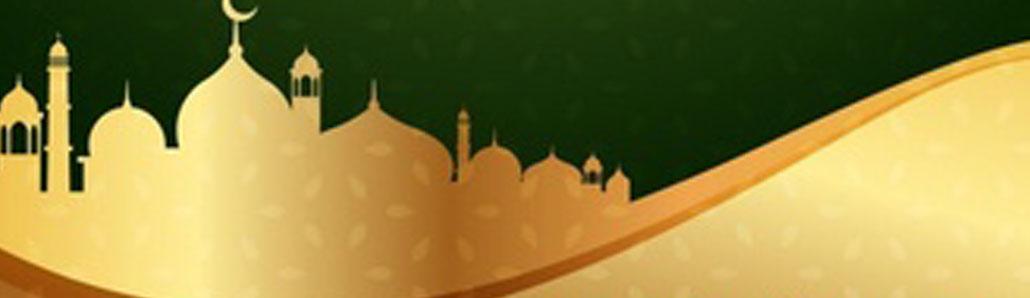 Al Ehsaan Salat Program