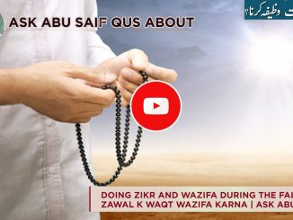 Doing Zikr and Wazifa During the Fall?