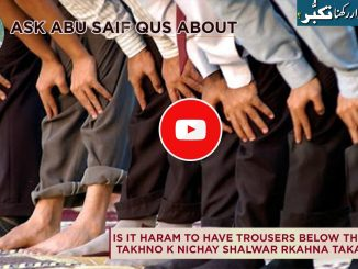 Is it Haram to Have Trousers Below the Ankle?