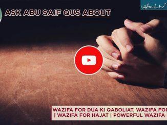 WAZIFA for DUA Ki Qaboliat