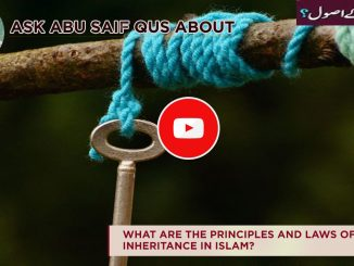 What-Are-The-Principles-and-Laws-of-inheritance-in-Islam?