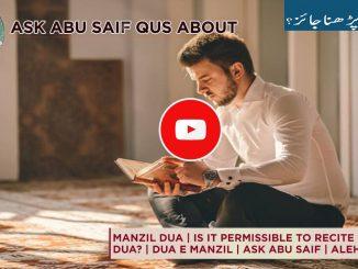 is it Permissible to Recite Manzil Dua?