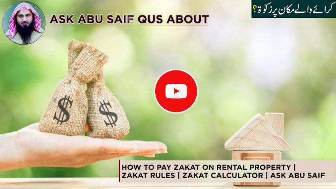 How to Pay Zakat on Rental Property   zakat rules   Zakat Calculator   Ask Abu Saif   Alehsaan Tv