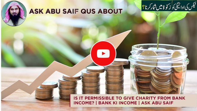 Is it Permissible to Give Charity From Bank income?