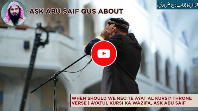 It is Necessary to Answer the call to Adhan?
