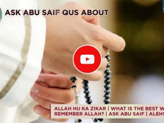 What is the Best way to Remember Allah?
