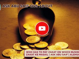 Which Business Assets Do I Need To Pay Zakat On?