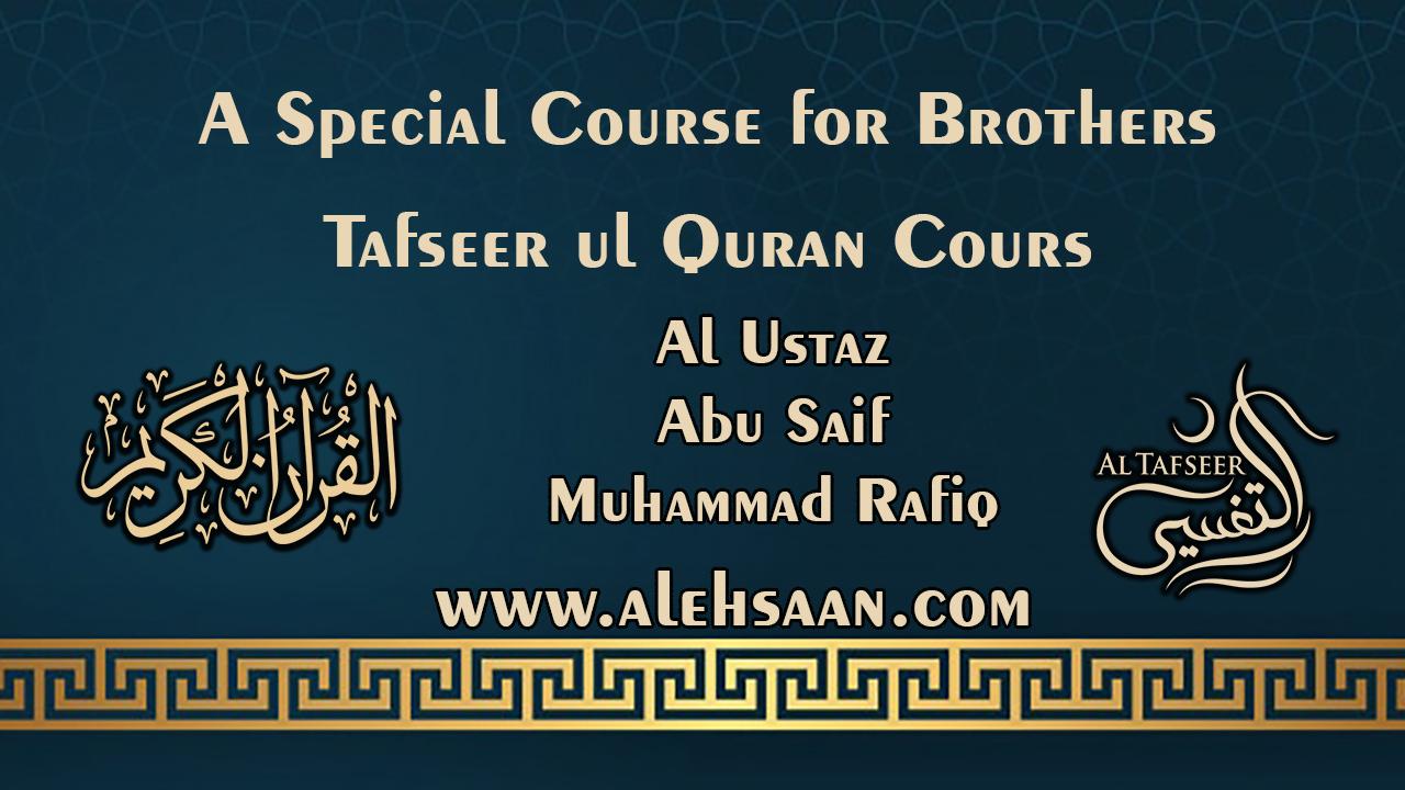 Al Ehsaan Tafseer ul Quran course for Brothers